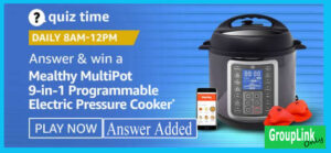 Amazon Mealthy MultiPot Cooker quiz